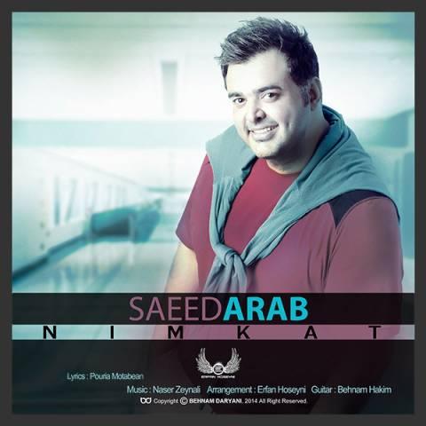دانلود آهنگ سعید عرب به نام نیمکت