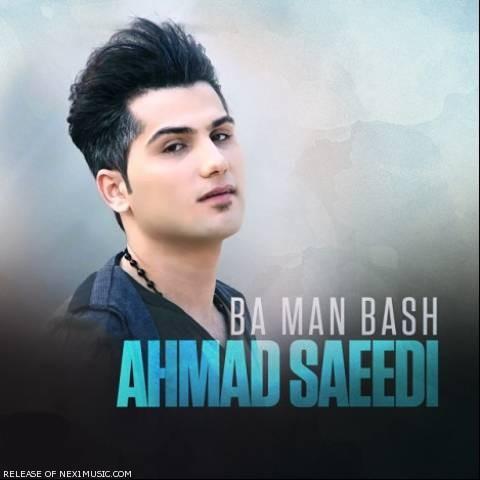 دانلود آهنگ احمد سعیدی به نام با من باش