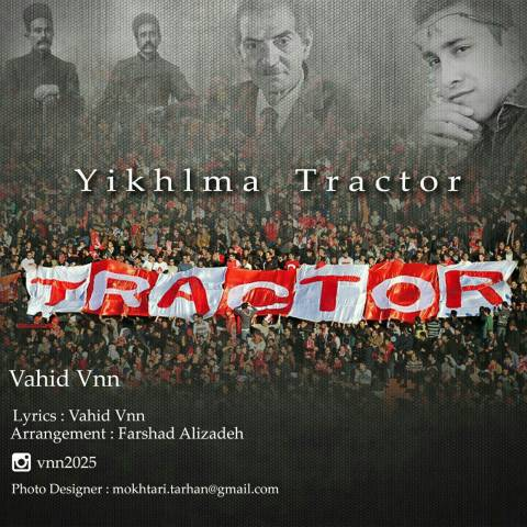 دانلود آهنگ وحید وی ان ان به نام یخیلما تراکتور