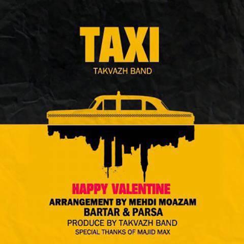 دانلود آهنگ تکواژ بند به نام تاکسی
